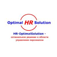 Логотип компании «HR-OptimalSolution»
