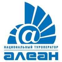 Логотип компании «Алеан»