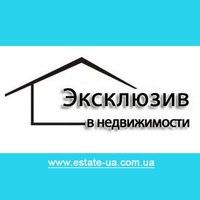 """Логотип компании «Агентство """"Эксклюзив в недвижимости""""»"""