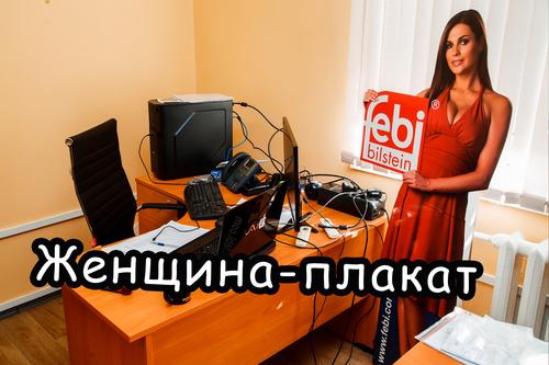 Big edab7ba7e203cd7576d1200465194ea8