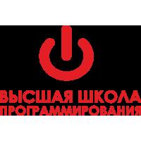 Логотип учреждения доп. образования «Высшая школа программирования»