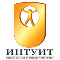 Логотип учреждения доп. образования «ИНТУИТ»