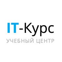 Логотип учреждения доп. образования «IT Курс»