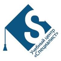 Логотип учреждения доп. образования «Специалист.ру»