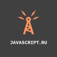 Логотип учреждения доп. образования «Javascript.ru»