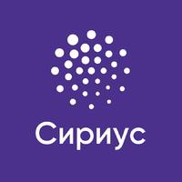 Логотип учреждения доп. образования «Сириус»