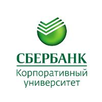Логотип учреждения доп. образования «Корпоративный университет Сбербанка»