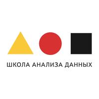 Логотип учреждения доп. образования «Школа анализа данных Яндекса»