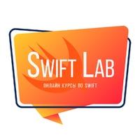 Логотип учреждения доп. образования «SwiftLab»