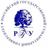 Логотип высшего учебного заведения «Российский государственный гуманитарный университет»