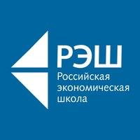 Логотип высшего учебного заведения «Российская экономическая школа»
