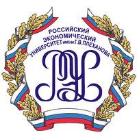 Логотип высшего учебного заведения «Российский экономический университет имени Г.В. Плеханова»