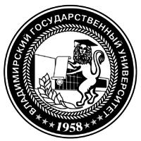 Логотип высшего учебного заведения «Владимирский государственный университет имени А. Г. и Н. Г. Столетовых»