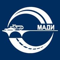 Логотип высшего учебного заведения «Московский автомобильно-дорожный государственный технический университет»