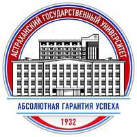 Логотип высшего учебного заведения «Астраханский государственный университет»