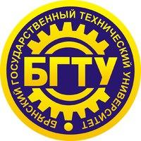 Логотип высшего учебного заведения «Брянский государственный технический университет»