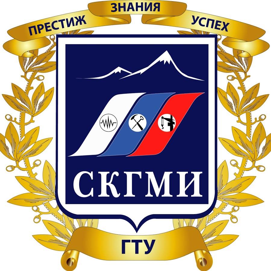 СКГМИ (ГТУ)
