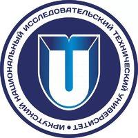 Логотип высшего учебного заведения «Иркутский национальный исследовательский технический университет »