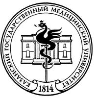Логотип высшего учебного заведения «Казанский государственный медицинский университет»