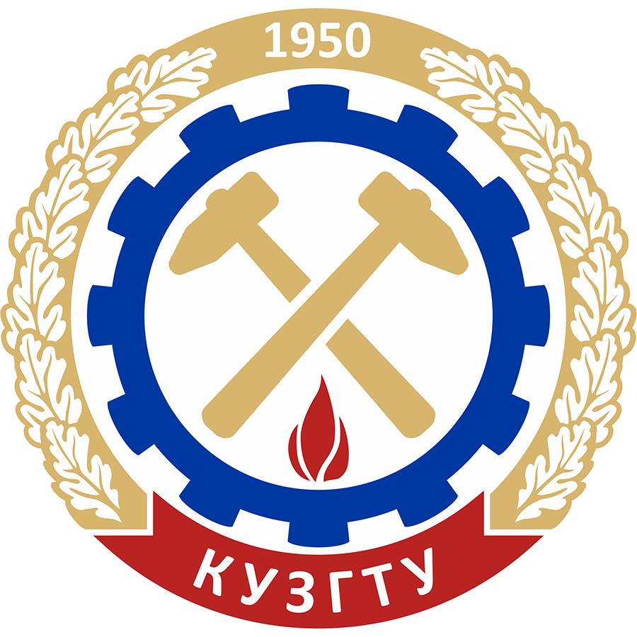 КузГТУ им. Т. Ф. Горбачёва