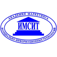 Логотип высшего учебного заведения «Академия маркетинга и социально-информационных технологий ИМСИТ»