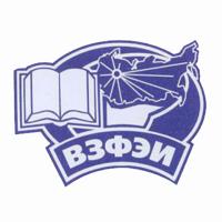 Логотип высшего учебного заведения «Всероссийский заочный финансово-экономический институт»