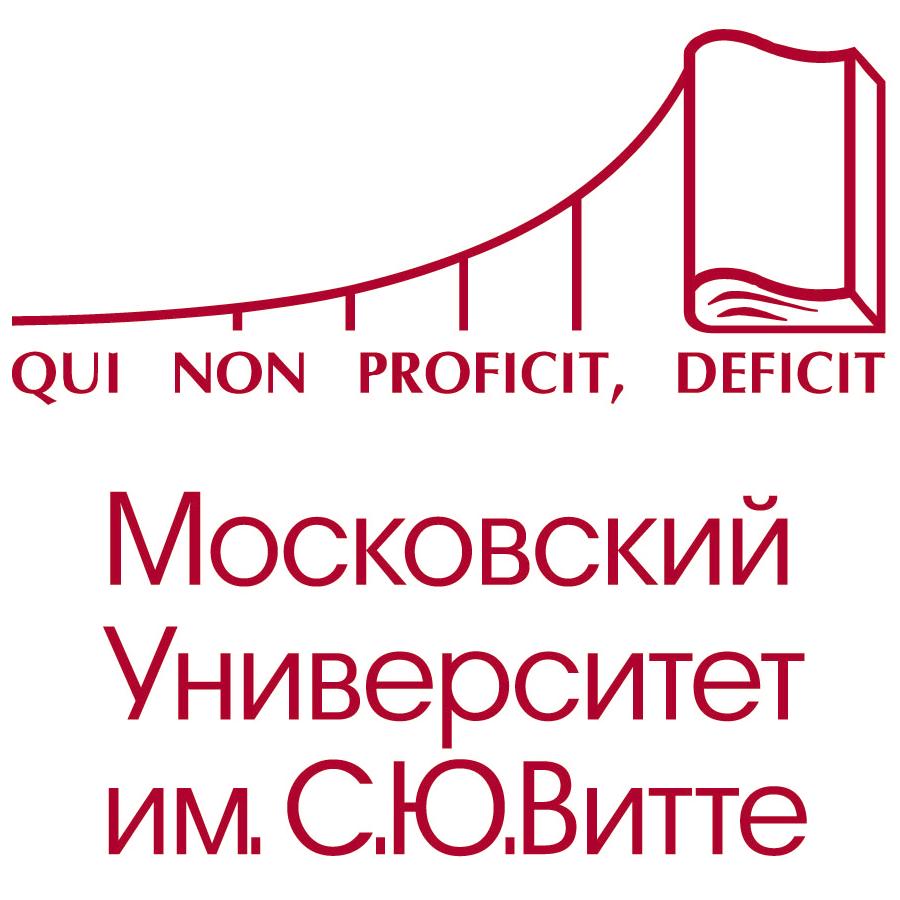 Московский Университет им. С. Ю. Витте