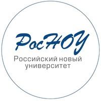 РосНОУ