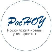 Логотип высшего учебного заведения «Российский новый университет»