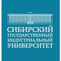 Логотип высшего учебного заведения «Сибирский государственный индустриальный университет»