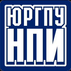 ЮРГПУ (НПИ) им. М.И. Платова