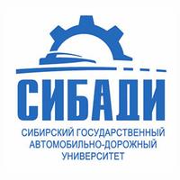 Логотип высшего учебного заведения «Сибирский государственный автомобильно-дорожный университет»