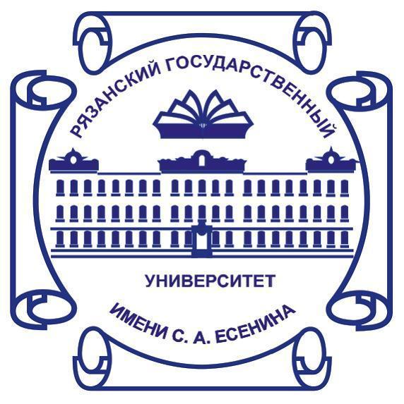 РГУ им. С.А. Есенина