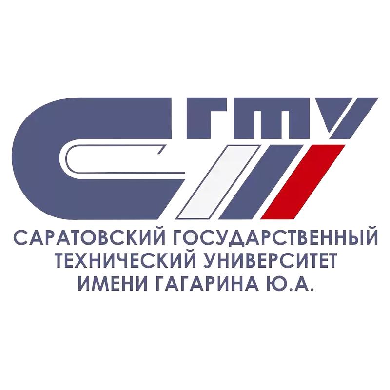 СГТУ им. Ю.А. Гагарина
