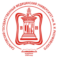 Логотип высшего учебного заведения «Саратовский государственный медицинский университет имени В. И. Разумовского»