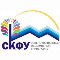 Логотип высшего учебного заведения «Северо-Кавказский федеральный университет (бывш. СевКавГТУ)»