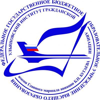 УИ ГА им. Б.П. Бугаева