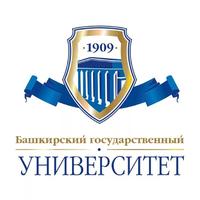 Логотип высшего учебного заведения «Башкирский государственный университет»