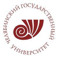 Логотип высшего учебного заведения «Челябинский государственный университет»