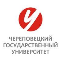 Логотип высшего учебного заведения «Череповецкий государственный университет»