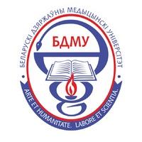 Логотип высшего учебного заведения «Белорусский государственный медицинский университет»