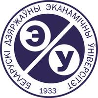 Логотип высшего учебного заведения «Белорусский государственный экономический университет»
