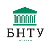 Логотип высшего учебного заведения «Белорусский национальный технический университет»
