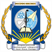 Логотип высшего учебного заведения «Днепровский национальный университет имени Олеся Гончара»