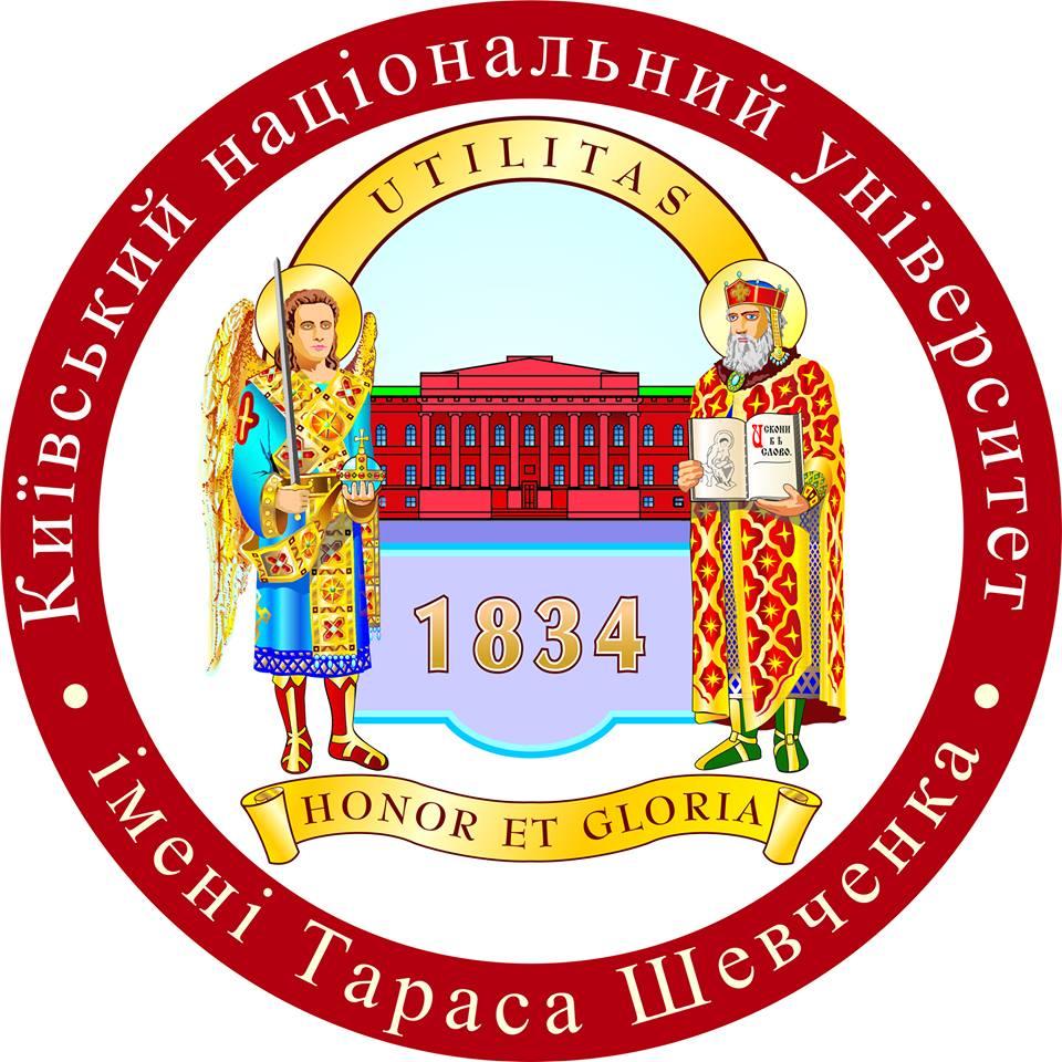 КНУ им. Т. Шевченко