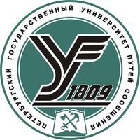 Логотип высшего учебного заведения «Петербургский государственный университет путей сообщения (бывший ЛИИЖТ)»
