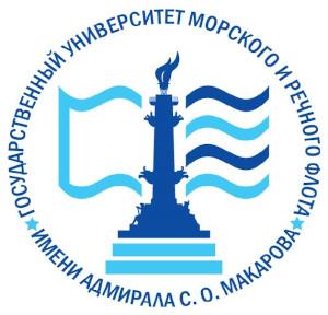 ГУМРФ им. С.О. Макарова