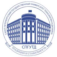 Логотип высшего учебного заведения «Санкт-Петербургский государственный университет промышленных технологий и дизайна»