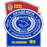 Логотип высшего учебного заведения «Академия труда и социальных отношений»