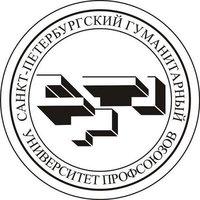 Логотип высшего учебного заведения «Санкт-Петербургский Гуманитарный университет профсоюзов»